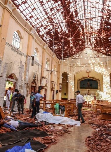 Пасха на Шри-Ланке стала днем терактов