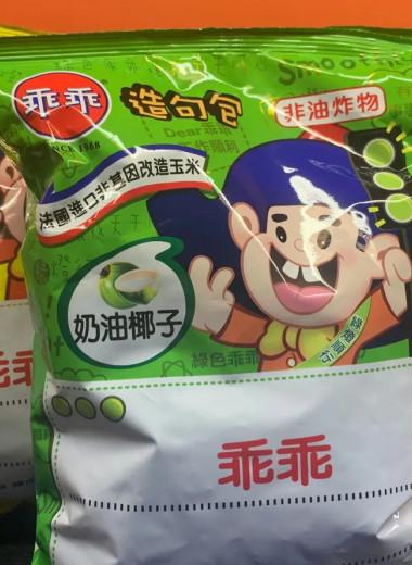 Тайваньцы поверили в легенду, что чипсы защищают технику от поломок. Это спасло производителя чипсов