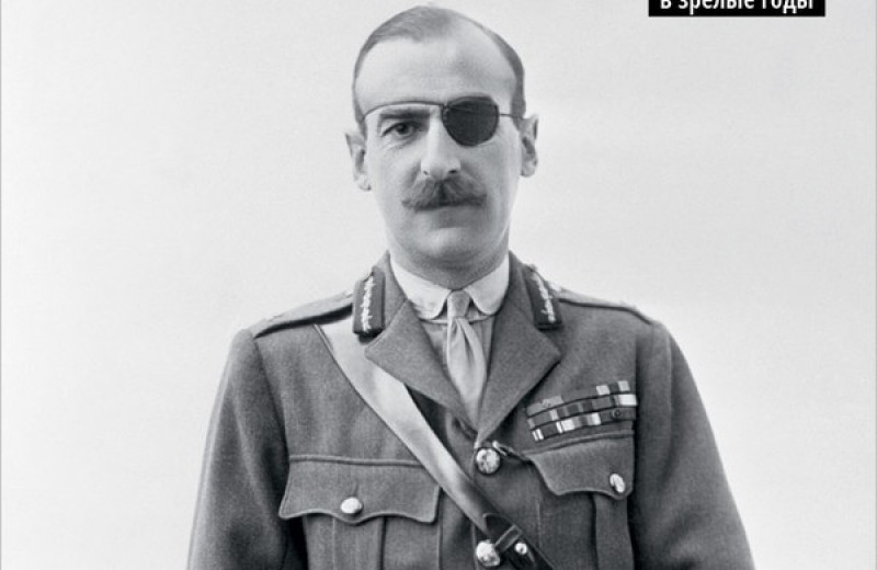 Калека-вояка. Бравая биография генерала Адриана Картон де Виарта