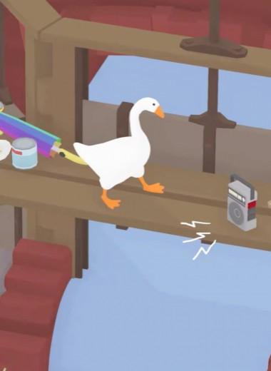 Почему миллионы людей помешались на «Безымянной игре про гуся»