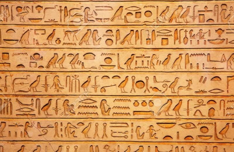 Как рождается алфавит, или на каком языке мог говорить Иисус