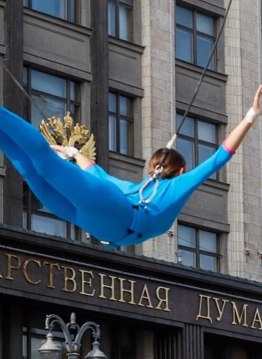 Как в России уничтожат бизнес. Законодательная фантазия Андрея Мовчана