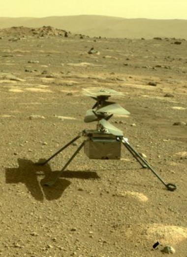 Ingenuity потерпел неудачу в четвертой попытке полета на Марсе