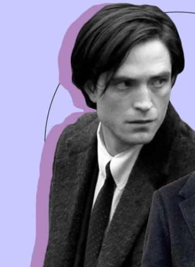 Чем хороша новая стрижка Роберта Паттинсона для «Бэтмена» — и надо ли вам такую?