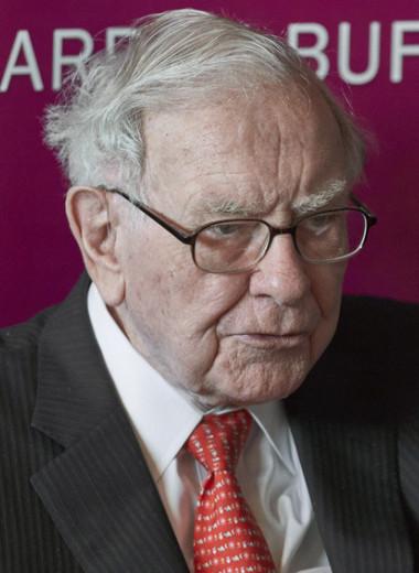 «Никто вам не скажет,когда все превратитсяв тыкву»: Баффет ответил на вопросы инвесторов