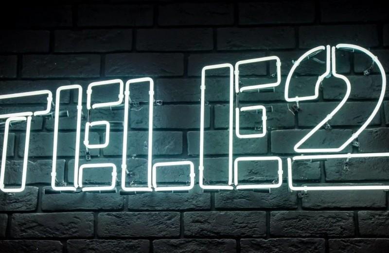 Tele2 подвел итоги четырех лет работы в Москве