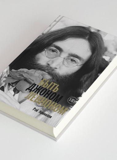 Как The Beatles впервые оказались за границей и как проходила их знаменитая поездка в Гамбург. Фрагмент книги Рэя Коннолли