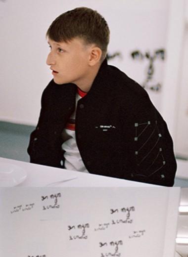 Как Маркус Мартинович стал успешным художником, а его мама — арт-менеджером