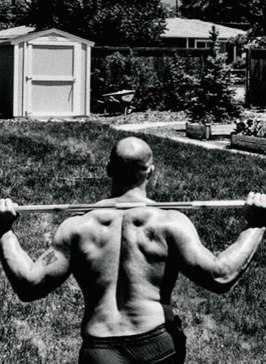 Фитнес на  максималках: 6 шагов по преодолению себя