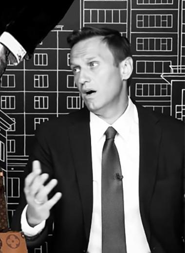 Люксовый чемодан со свободой и демократией. Что объединяет скандалы вокруг Навального и Рудковской