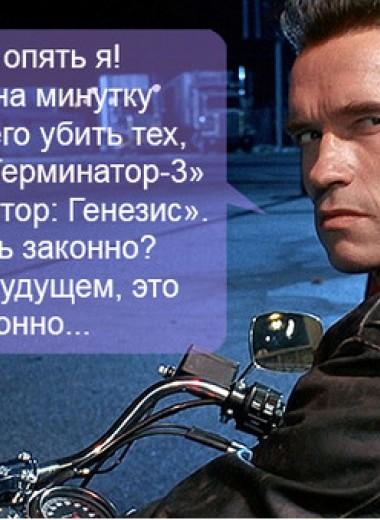 Только самые интересные и мощные факты о фильме «Терминатор»