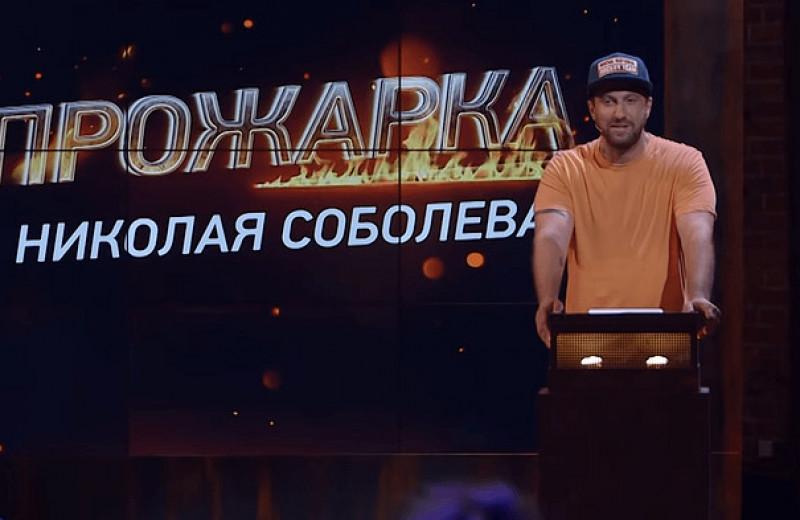 9самых смешных ижестких шуток про звезд нашоу «Прожарка»: от Собчак и Дудя до Тимати