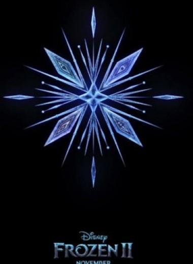 Ученый раскритиковал Disney за то, что снежинка на постере к мультику «не по законам физики»
