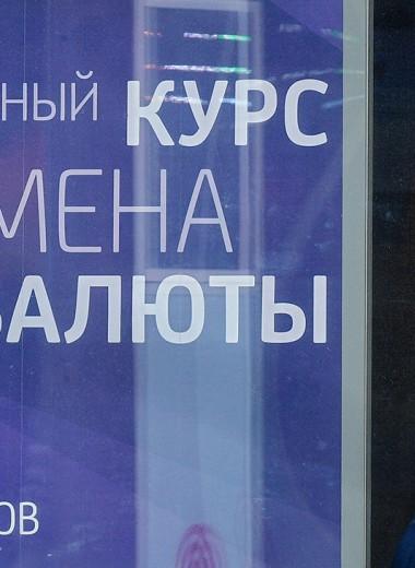 Марсель Салихов. В чем слабость антикризисных мер ЦБ и правительства
