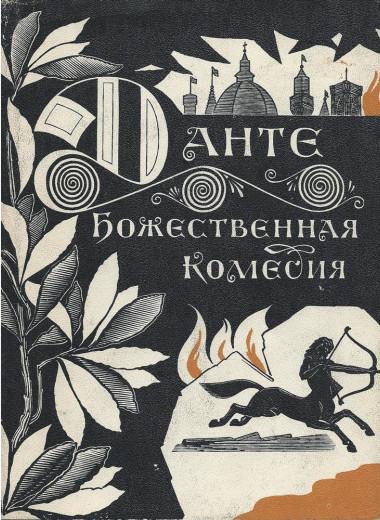 Книжная полка Анатолия Наймана