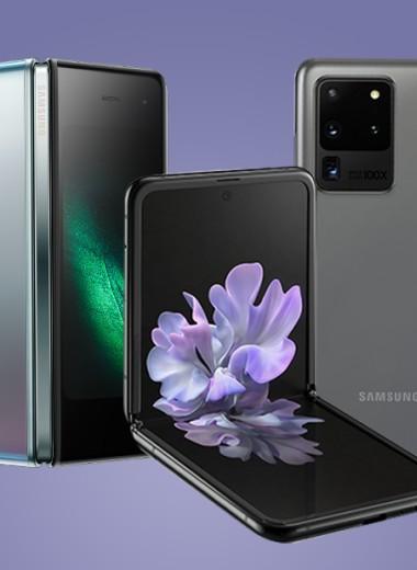 Гнет свою линию: куда идет эволюция смартфонов Samsung