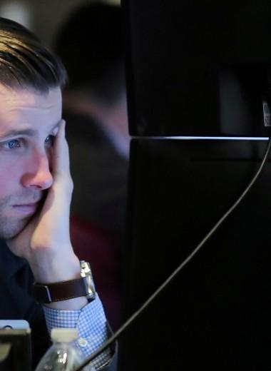 Новогодние распродажи. Почему американские акции будут падать этой зимой