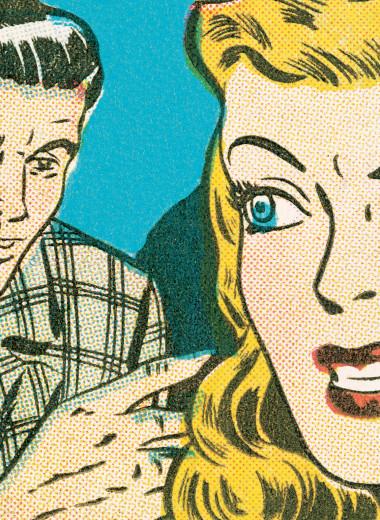 «Ты всё не так поняла»: 6 видов мужских манипуляций — от безобидных до опасных