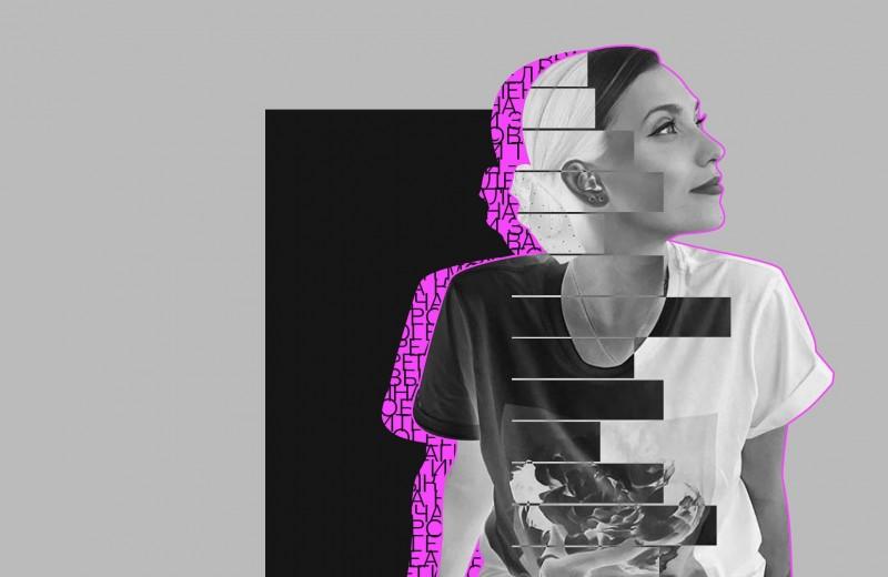 «Язык мой — враг мой»: как Тина Канделаки, Ксения Собчак, Александра Митрошина и другие блогеры и звезды отреагировали на скандал с Региной Тодоренко
