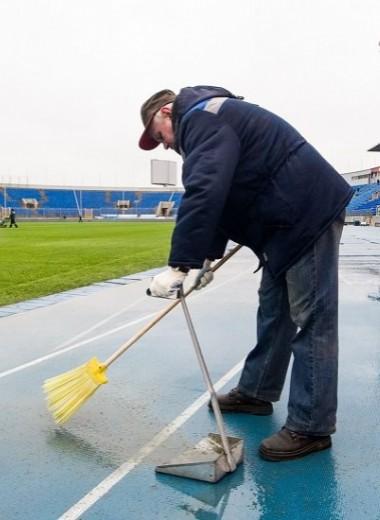 Как работают уборщики на FIFA 2018: монолог сотрудника клининговой фирмы