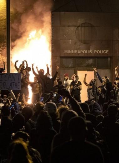 Хроника протестов в США, неделя первая: как смерть афроамериканца, задушенного при задержании, спровоцировала массовые беспорядки и погромы