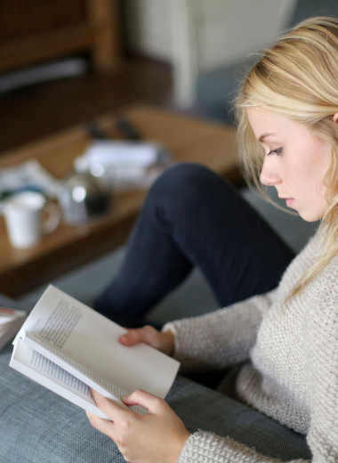 10 книг, которые помогут стать умнее и достичь успеха: версия Cosmopolitan