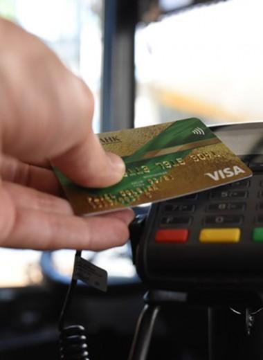 Visa и Mastercard избегают новых контактов