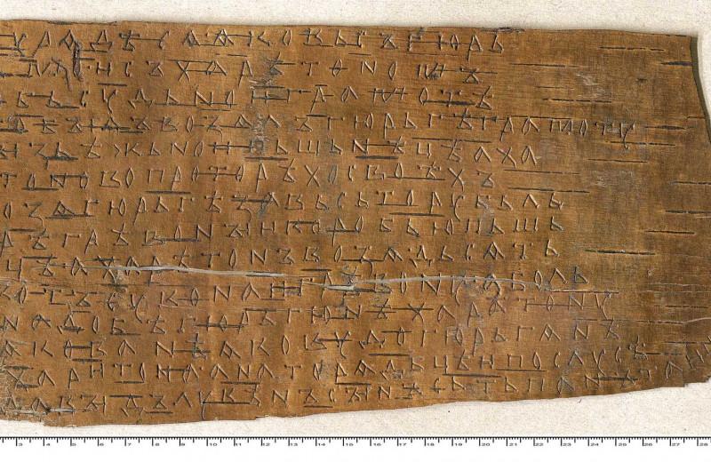 Берестяные грамоты: письма Средневековья