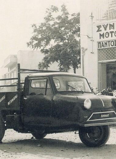 Ещё 10 греческих автомобилей: автопром Эллады
