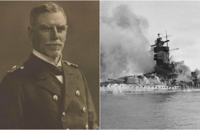 Как граф Шпее и линкор «Граф Шпее» погибли в одном и том же месте