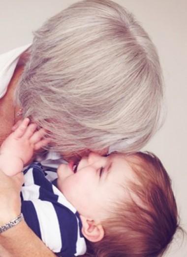 «Я: мама, бабушка, дочь»