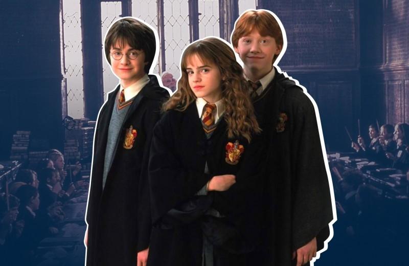 Фильму «Гарри Поттер ифилософский камень» исполнилось 18 лет. Рассказываем, как он создавался