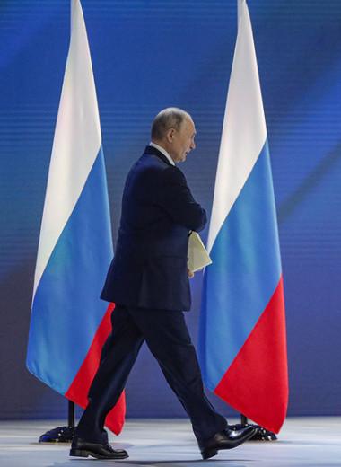 Кризис жанра: каким стало семнадцатое послание Владимира Путина