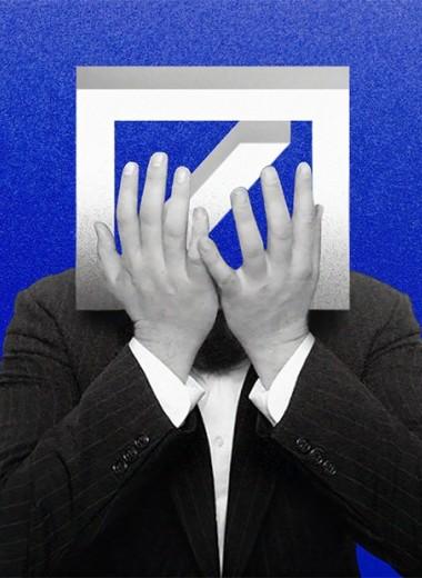 Майя Мухамеджанова: Прощайте, манипуляции. Как онлайн-образование помогает решать проблемы топ-менеджеров