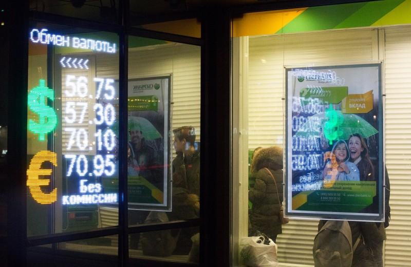 Стресс-тест для экономики: рубль ищет новую точку опоры