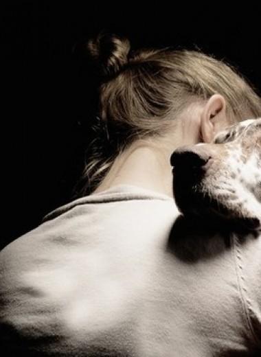 8 признаков, что вы эмпат