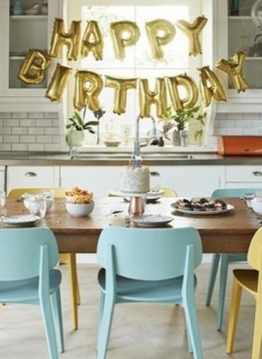 День рождения: 10 интересных фактов об этом празднике