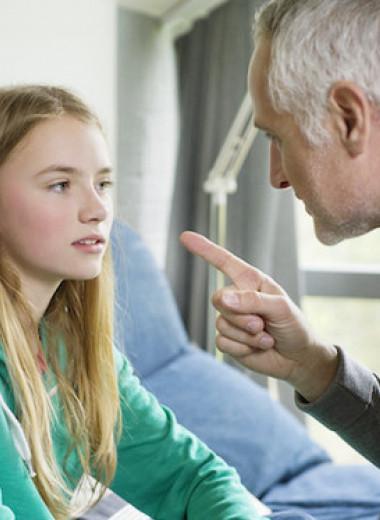 Дети токсичных родителей: 3 шага, чтобы перестать стыдиться себя