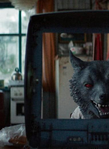 «Мысленный волк» Валерии Гай Германики: фильм-провокация на религиозную тему