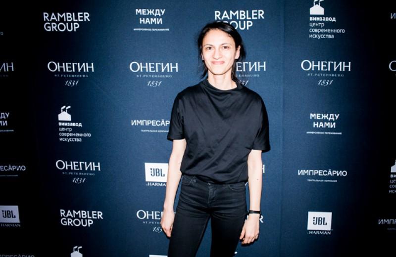 Режиссер Бегюм Эрджияс: На первый перформанс меня вдохновили шарики для пинг-понга