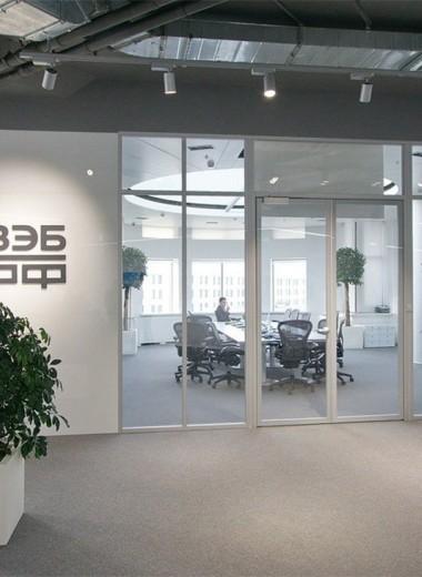 ВЭБ выводит сотрудников из штата и Москвы