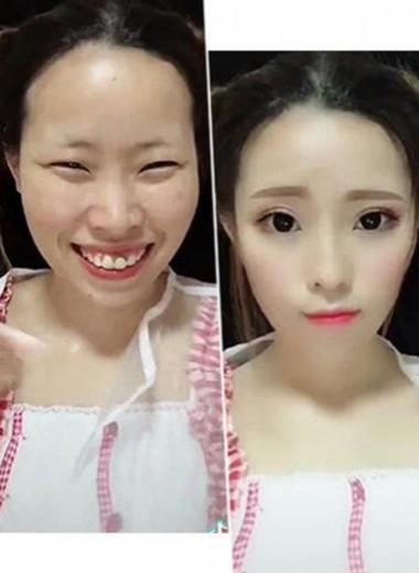 Фокус-покус: как за 5 минут изменить внешность без операции