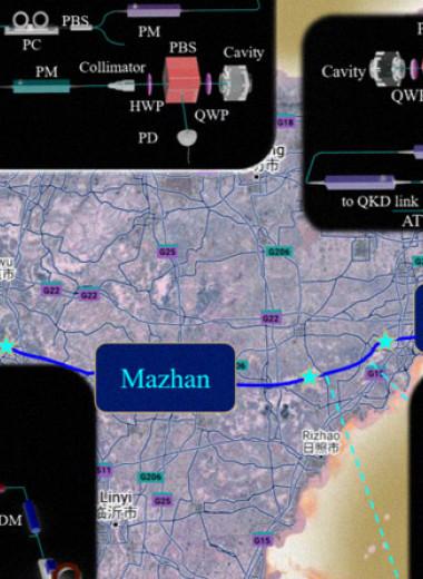 Квантовый ключ преодолел расстояние в 511 километров