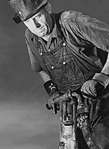 Отбойный молоток: история орудия дорожных рабочих