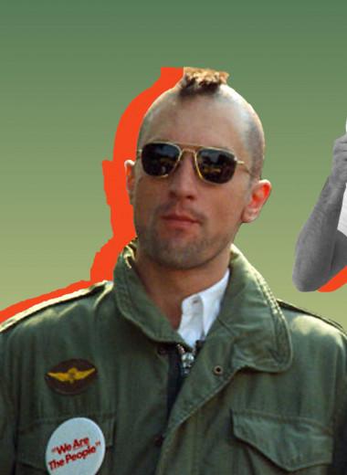 От костюма до портупеи: одеться как герои фильмов Мартина Скорсезе