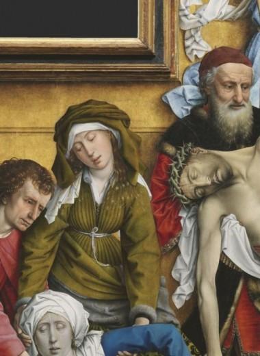 Два Карла II на одной картине и секреты «Снятия с креста»: что скрывают шедевры музея Прадо