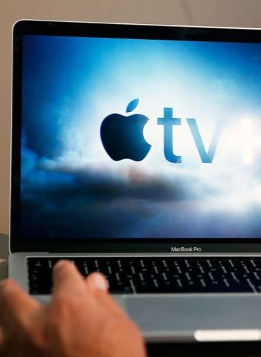 Стоит ли Netflix волноваться из-за стримингового сервиса Apple?