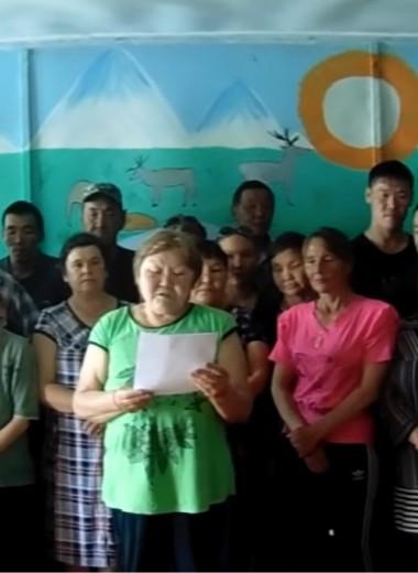 Жители бурятского села пожаловались Путину на связанную с «Ростехом» компанию. Она начала проверку