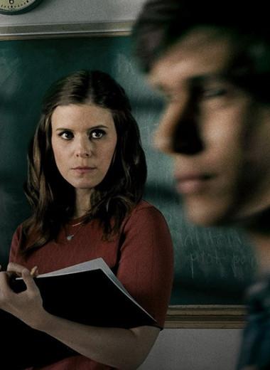 Плохой «Учитель»: что такое «груминг» и почему за это можно сесть в тюрьму