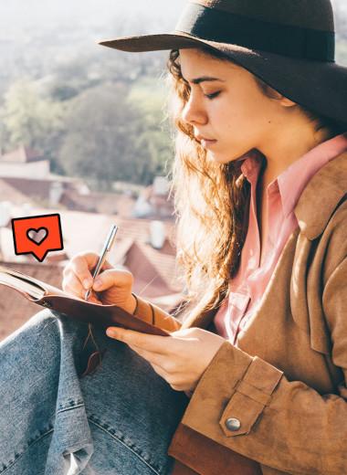 Список Кельтнера: 15 вопросов, которые покажут, есть ли у вашей любви будущее
